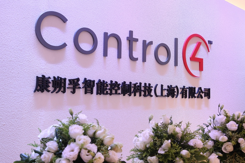 Control4 and China: company, growth, home automation, international,